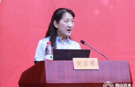 新时代中国服务业发展与开放研究成果发布暨研讨会